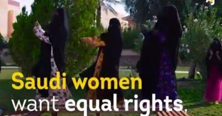 Οι γυναίκες της Σαουδικής Αραβίας ζητούν ίσα δικαιώματα… τραγουδώντας