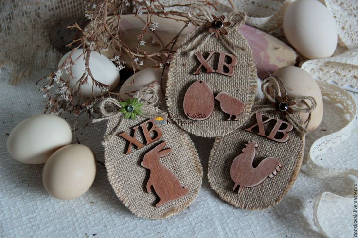 """Купить Пасхальные подвески """"Эко"""" - эко, Пасха, пасхальный сувенир, пасхальный подарок, пасхальное яйцо"""