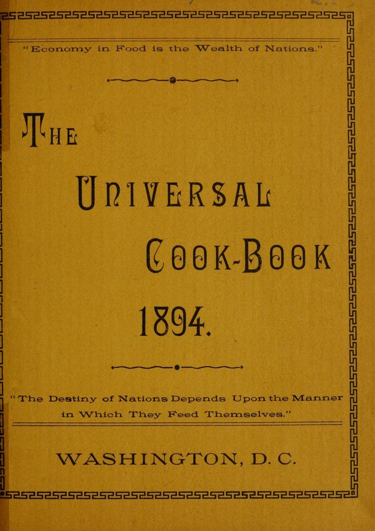 """The Universal Cook Book"" (1894)"