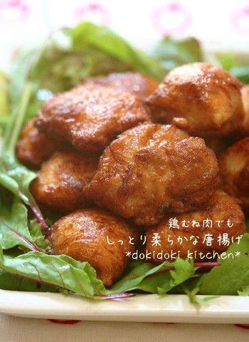 鶏むね肉でもしっとり柔らかな唐揚げ by ドキンたんさん | レシピ ...