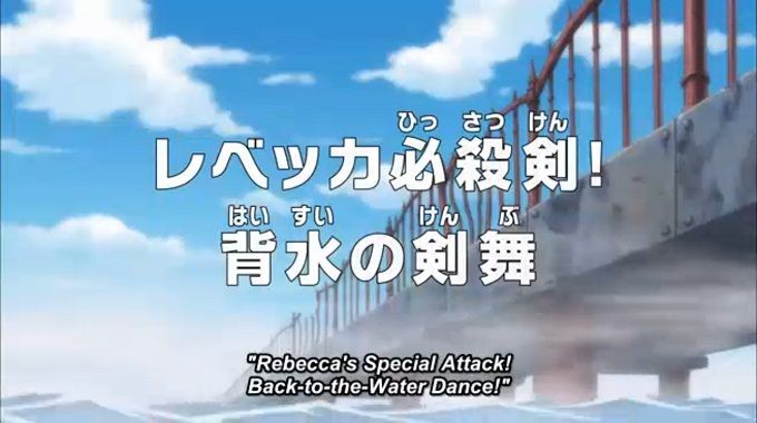 Watch One Piece Episode 656 English Subbed HQ