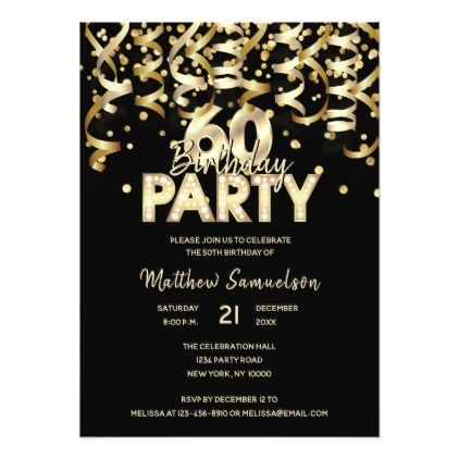 Modern Elegant 60th BIRTHDAY PARTY Gold Black Card - black gifts unique cool diy customize personalize