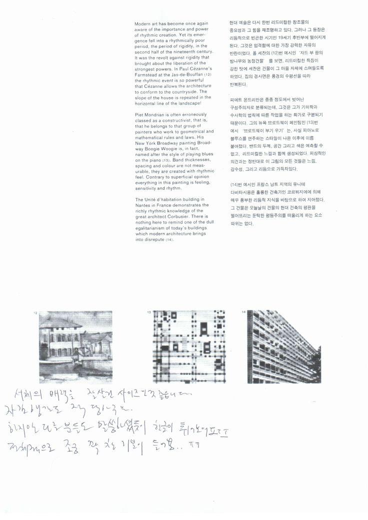 e114c_552_박희정(2)