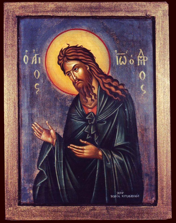 St. John the Baptist / Μaria Chαtzivasileiou   Εργαστήριο Βυζαντινής Αγιογραφίας   Icon-Art αγιογραφίες