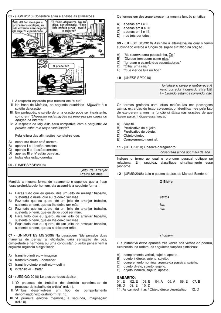 Questoes De Lingua Portuguesa Com Gabarito Lingua Portuguesa