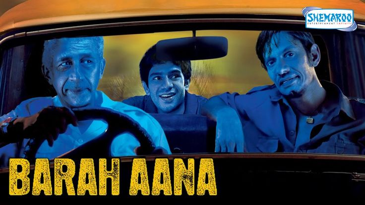 Barah Aana (2009) HD - Naseeruddin Shah - Vijay Raaz - Latest Comedy Movie