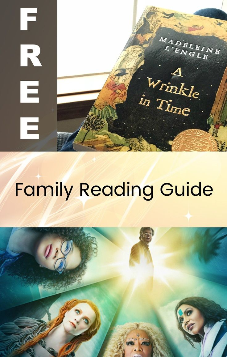 Get your FREE family guide to reading (and watching!) A Wrinkle in Time.