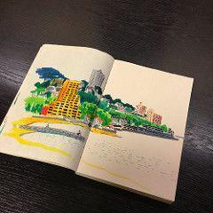 2017.06.27-4 (タケウマ) Tags: sketch studiotakeuma sketchbook atami japan drawing illustration illustrator travel 熱海 熱川 熱川バナナワニ園 スケッチ