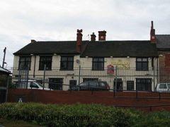 The Pheasant Inn Nottingham