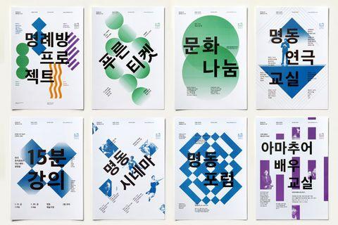 Un studio, un éditeur et une référence coréenne
