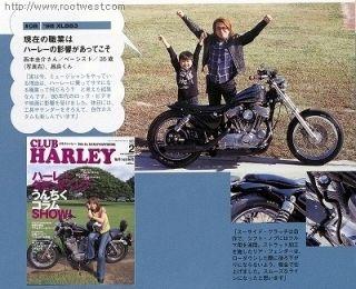 LUB HARLEY Vol.67 2006年 2月号」に登場しました。