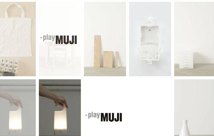 muji product design poster - Google Search | Product ...