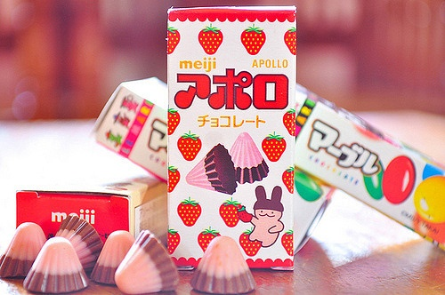 Oh i love Japanese candy
