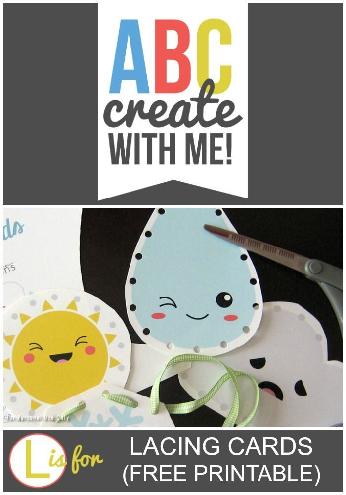 Free lacing cards printable for fine motor fine!