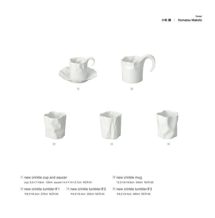 Crinkle | ceramic japan|株式会社セラミック・ジャパン