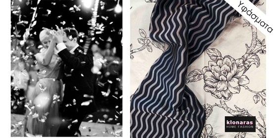 black & white Υφάσματα επιπλώσεων  textiles decoration #home #deco #decoration www.klonaras.gr