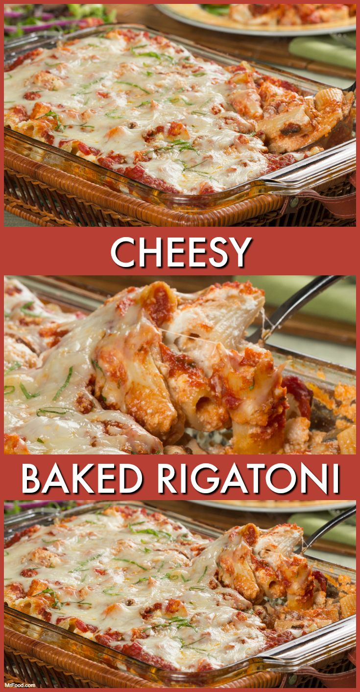 There's three different kinds of cheese in this yummy Cheesy Baked Rigatoni!