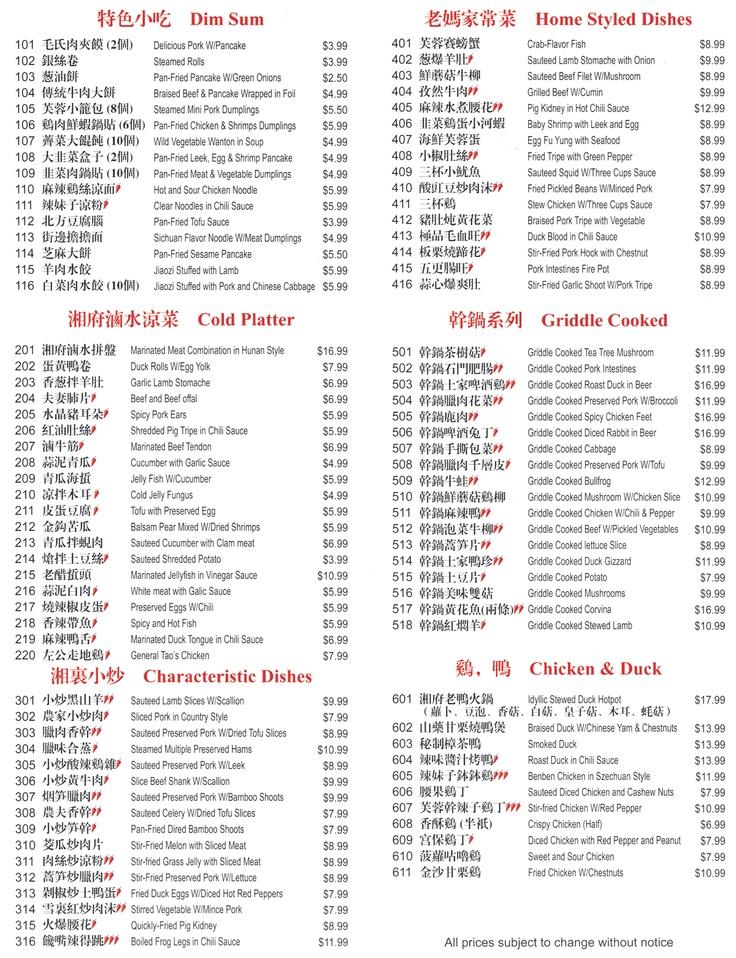 Hunan Garden Restaurant menu (With images) Menu