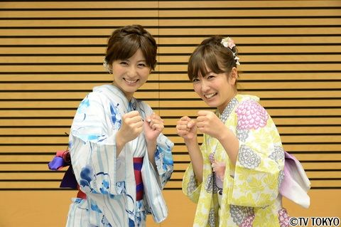 ハ・ミ・テレ! | 狩野 恵里 | Announcer Park(アナウンサーパーク) | テレビ東京