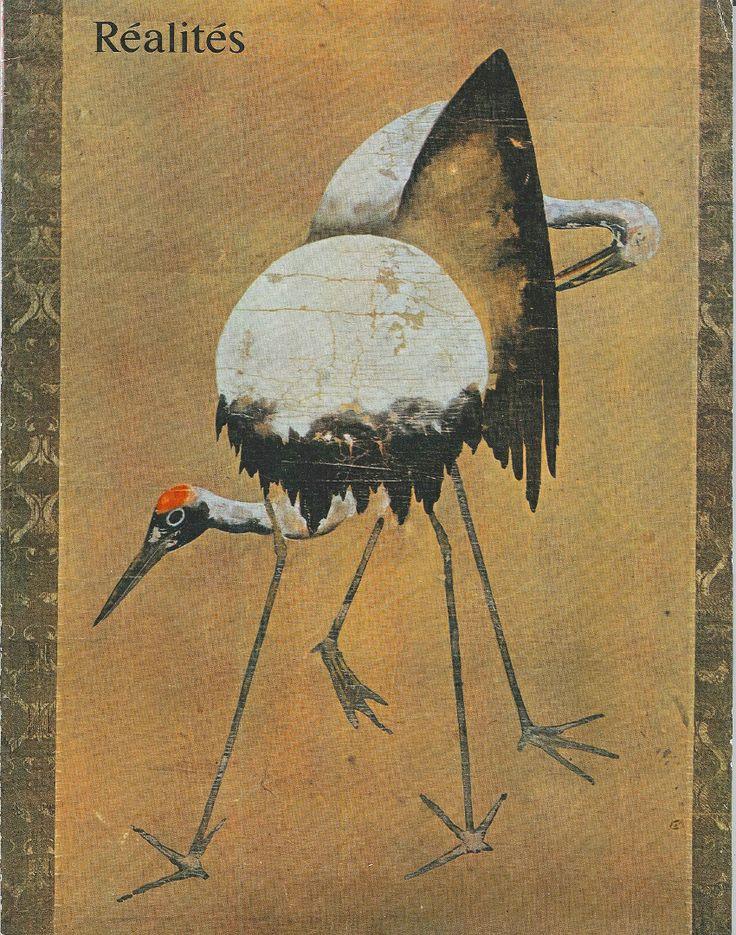 Extrait d'un kakémono d'Ogata Korin, peintre japonais de la fin du XVIIème siècle - Réalités n°184, mai 1961.