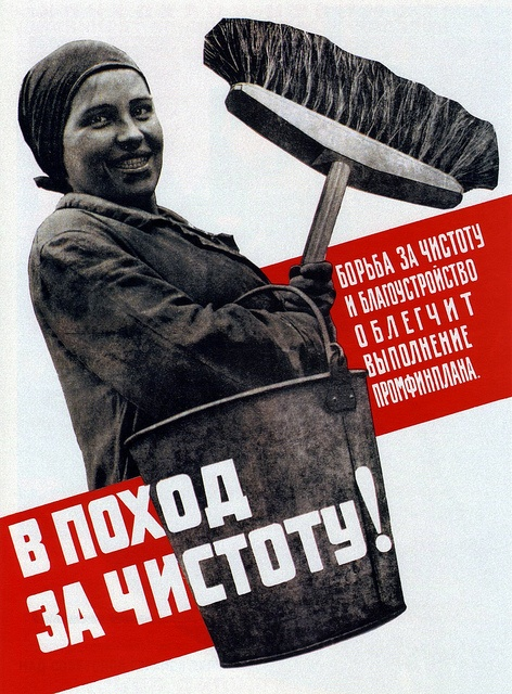 E. Ignatovich. Start a Rally for Cleanness. 1932