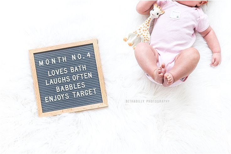 Baby's First Year: 3 Monthly Photos You Must Take | bethadilly photography
