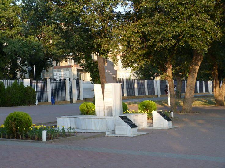 Памятник в Геленджике