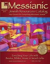Messianic CatalogJewish Publishing, Jewish Collection, Jewish Book, Israel Messiah, Largest Publishing, Education Leadership, Righteous Living, Messianic Jewish, Messianic Catalog