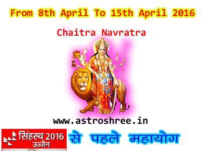 chaitra Navratri 2016 from 8th april to 15th april., Mahayog before simhastha..