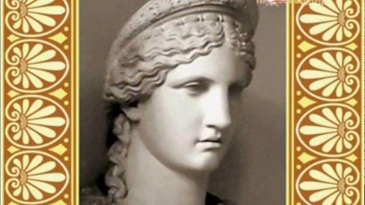Греческая мифология, Святая Елена, видео