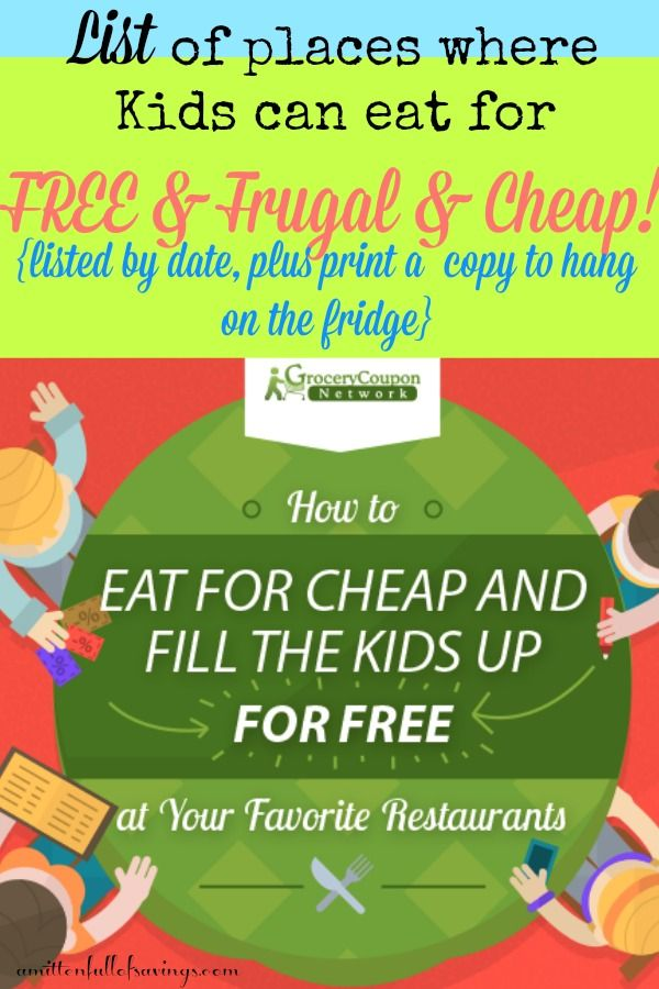 Printable List For Kids Eat Free Deals-keep a copy in the glove box, on the fridge.....