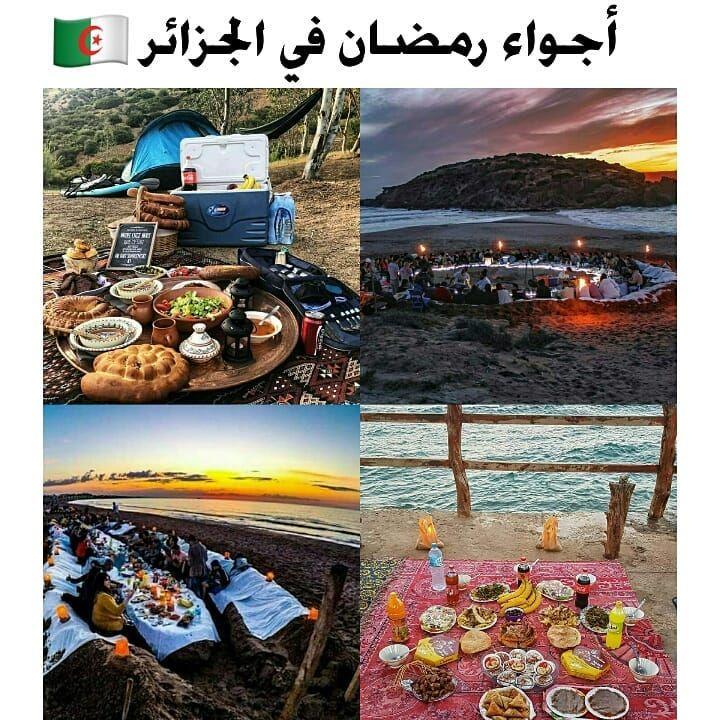 The Kingdom Of Numidia Algerian Queens 1 جمال الطبيعة و الأجواء الرمضانية الجزائرية صور في مختلف ولايات الجزائر Outdoor Outdoor Decor Algeria