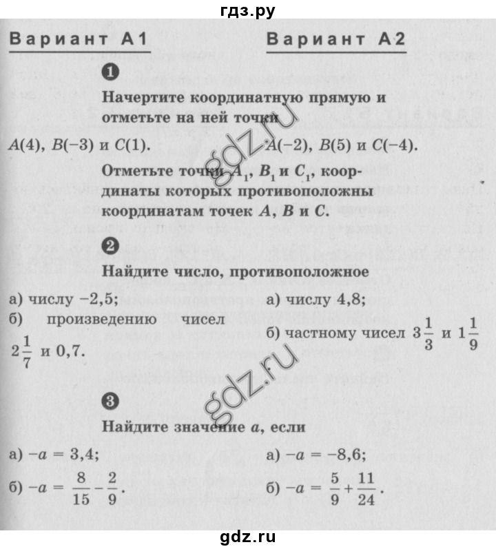9 класс перевод текста про вашингтона кауфман