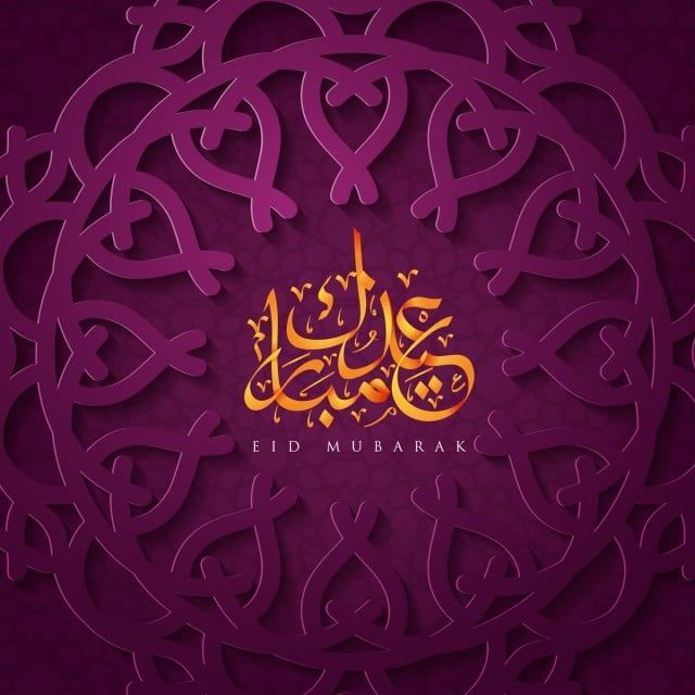 Eid Mubarak Greeting Card Template Islamic Vector Design With Geomteric Pattern Card Calligraphy Vector Png And Vector With Transparent Background For Free D Eid Mubarak Greeting Cards Greeting Card Template Eid