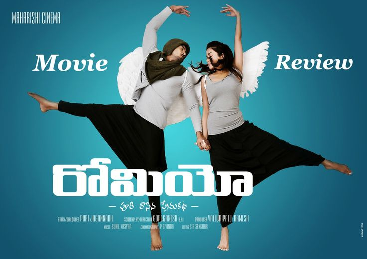 'Romeo'-Puri Rasina Prema Katha movie is finally Released. As the caption 'Puri Rasina Prema Katha' Suggests the story and dialogues of the movie are written by Puri Jagannadh. The Romeo movie Starring Sai Ram Shankar and Adonika in the leads and the movie is directed by...