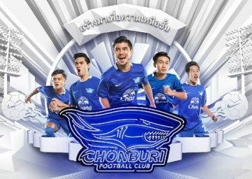 Chonburi FC 2016 Nike Home and Away Kits