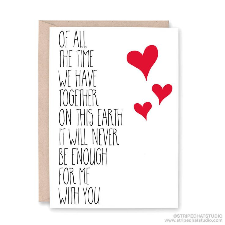 Sweet Anniversary Card, Card for wife, Card for husband, Wedding Day Card, Fiance, Birthday Card, Love you Card, Card for Boyfriend by StripedHatStudio on Etsy