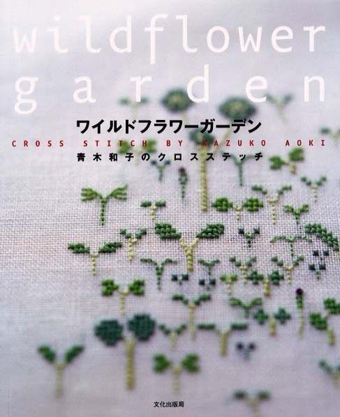 Master Collection Kazuko Aoki 07 - Wild Flower Garden - Japanese embroidery craft book. $42.00, via Etsy.