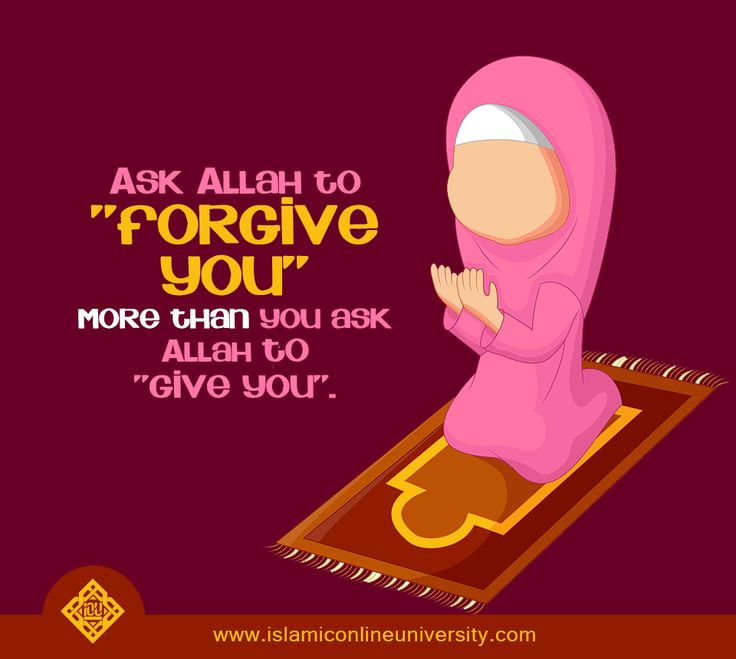 May Allah forgive us, guide us, cleanse our tongues, purify our hearts, and rectify our affairs. Ameen