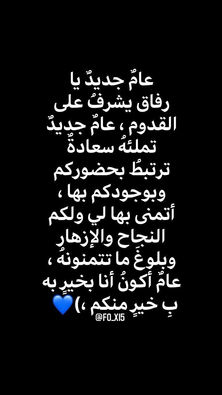 تابعوني تلكرام Fo Xi5 Arabic Calligraphy Calligraphy