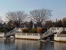 Argyle Park; Babylon NY