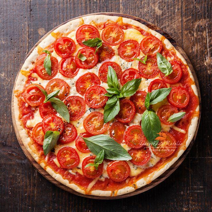 La cucina italiana pizza eats pinterest for La cucina italiana