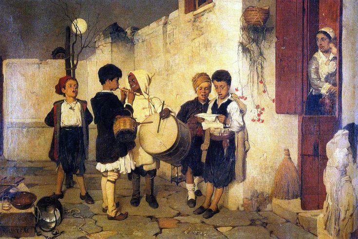 Κάλαντα (1872)