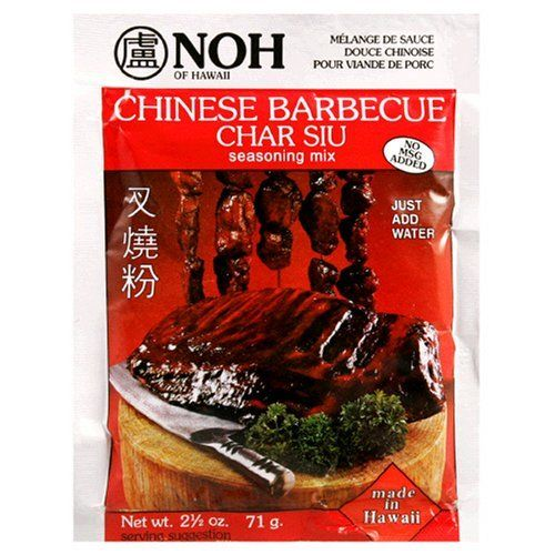 Spicy-sweet Chinese-style Char Siu pork rib recipe for fast, easy Asian-style ribs at home - no bbq required!