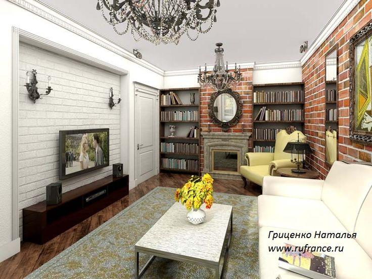 гостиная в классическом стиле с элементами лофта - Поиск в Google