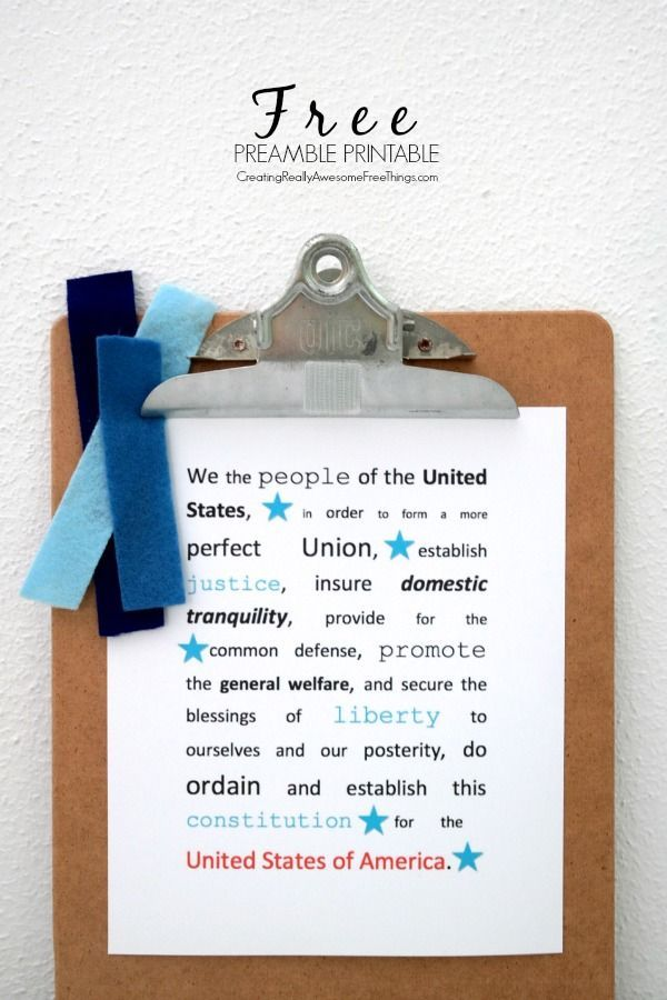 Free printable preamble... cute 4th of July decoration and a fun way to help kids remember the preamble!