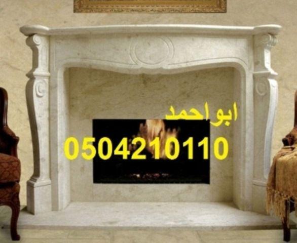 مشبات السعودية In 2021 Novelty Sign Decor Home Decor
