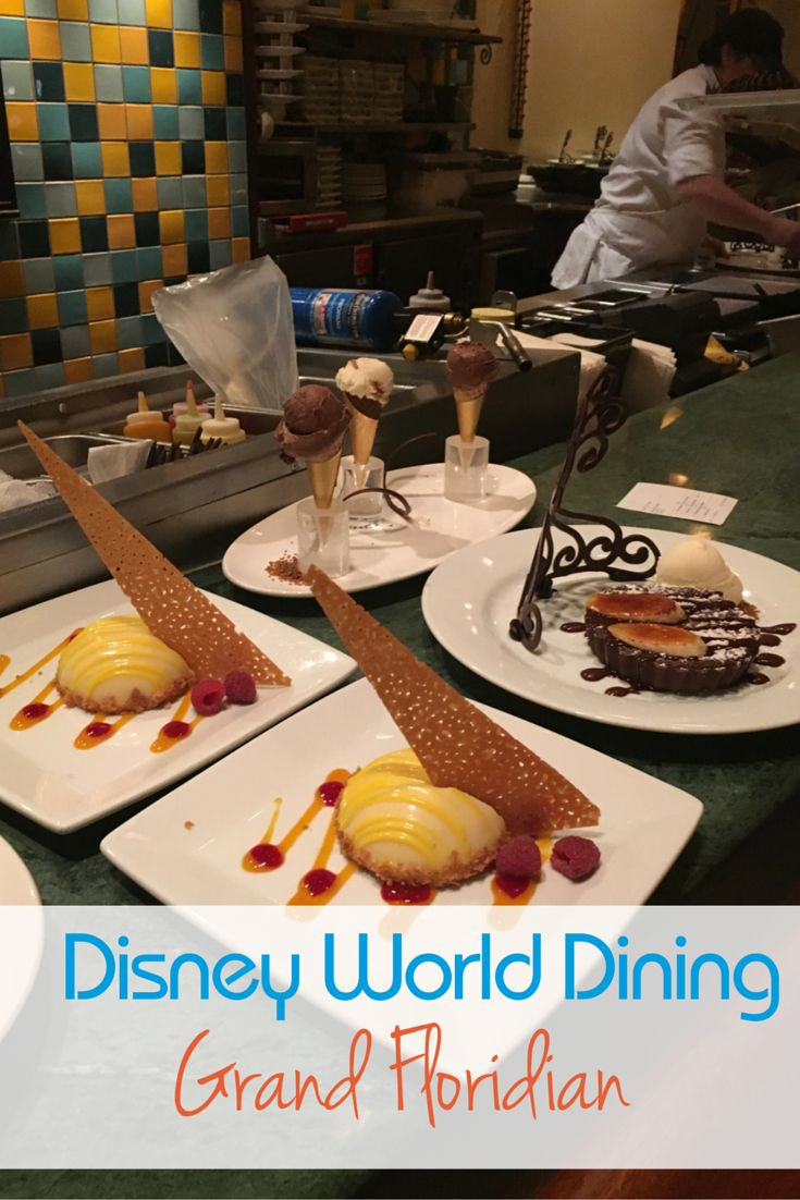 Disney's Grand Floridian Resort & Spa is home to some of the finest dining in Orlando. From Victoria & Albert's to Narcoossee's, Citricos, and 1900 Park Fare, learn all about the varied restaurant choices at the Grand Floridian before your next Walt Disney World vacation.
