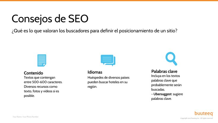 SEO... ¿conoces?