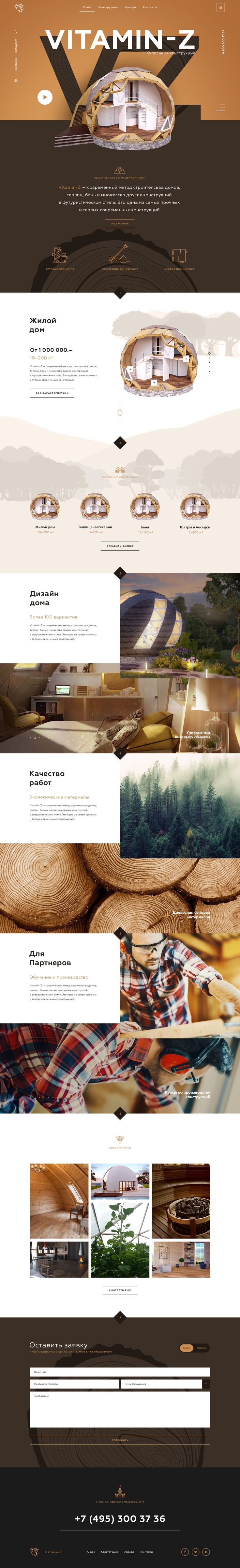 """Check out this @Behance project: """"Dome systems"""" https://www.behance.net/gallery/42487937/Dome-systems"""